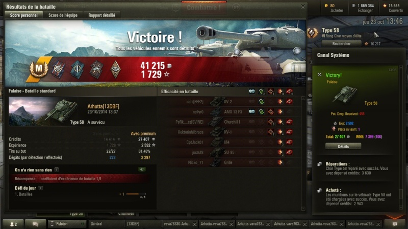 Ace tanker Type 58 9.3 Shot_013