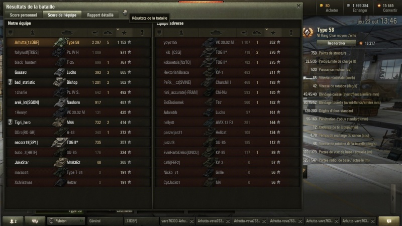 Ace tanker Type 58 9.3 Shot_014