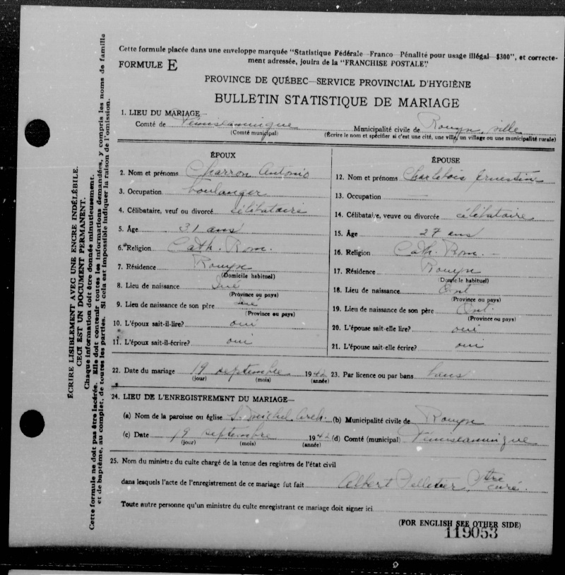 Acte de naissance de Ernestine Charlebois 42-11910