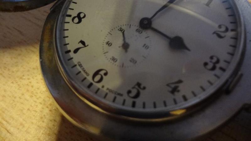 Identification Marque d'une montre gousset. Lamont11