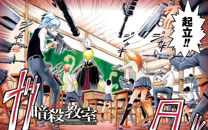 Assassination Classroom Ac210