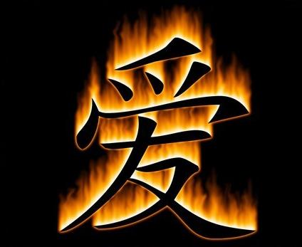 Candidature Kenzo-Takasa Takasa13