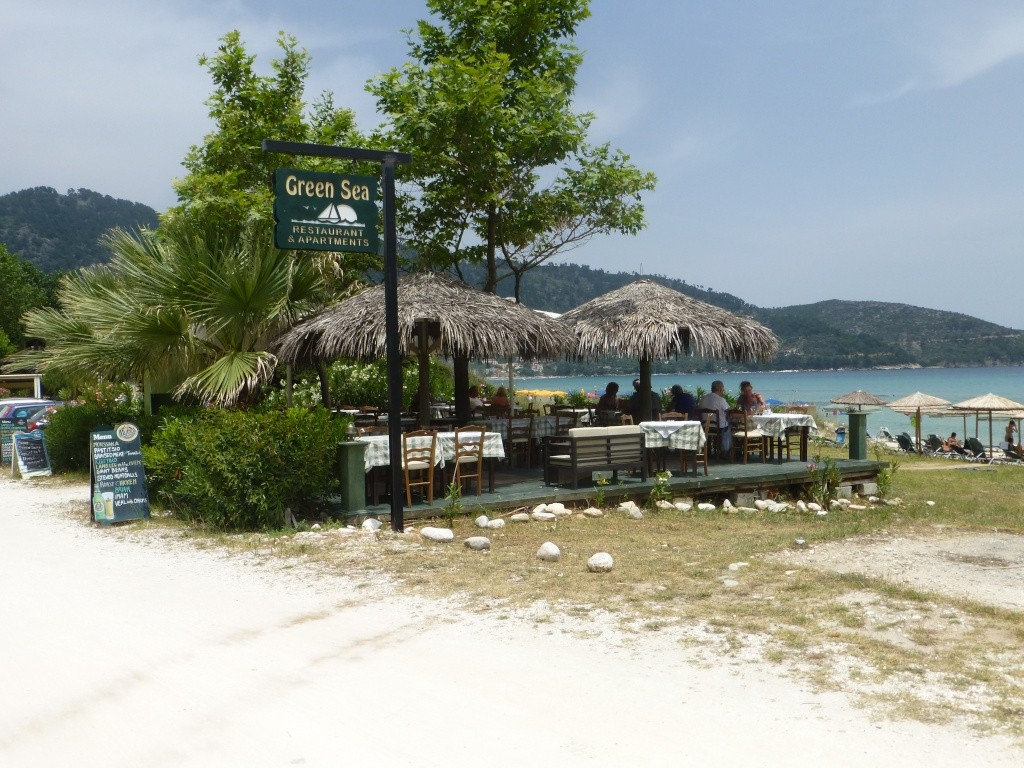 Greece, Island of Thassos, 2014 Part 1 12110