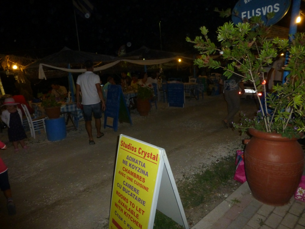 Greece, Island of Thassos, 2014 Part 1 13311