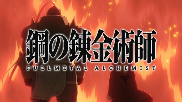 Kirin Manga - ( Manga & Anime ) FullMetal Alchemist  29994510