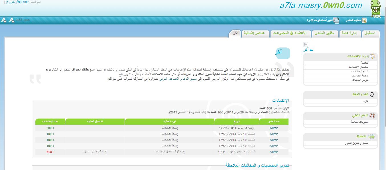 منتديات احلى مصرى للبيع Captur11
