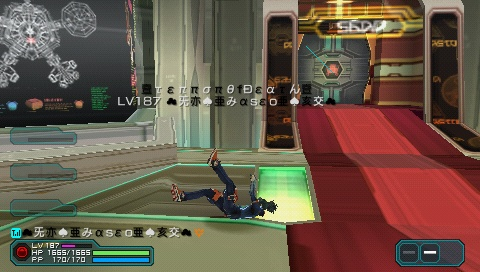 Phantasy star portable 2 Clad 6 Dodger with room dodger and more screenshots - Page 2 Snap0511