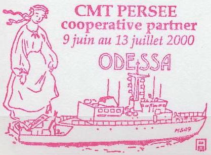 * PERSÉE (1988/2009) * 200-0722