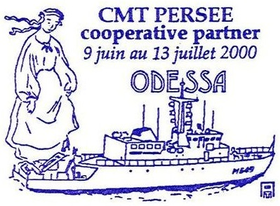 * PERSEE (1988/2009) * 200-0723