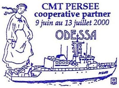 * PERSÉE (1988/2009) * 200-0723