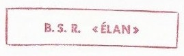 * ÉLAN (1978/2019) * 202-0114