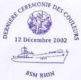 * RHIN (1964/2002) * 202-1210