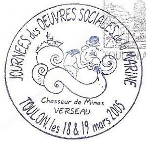 * VERSEAU (1987/....) * 205-0313
