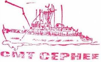 * CÉPHÉE (1997/....) * 206-0716