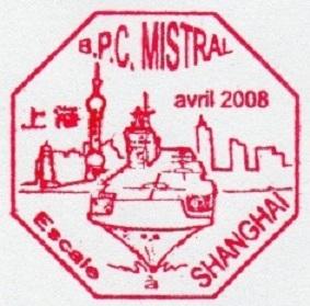 * MISTRAL (2006/....) * 208-0410