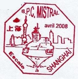 * MISTRAL (2006/....) * 208-0411