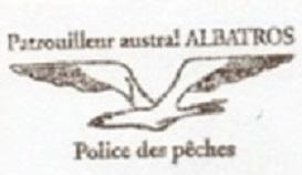 * ALBATROS (1984/2015) * 213-0523