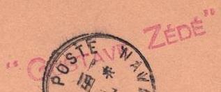 * GUSTAVE ZÉDÉ (1947/1970) * 55-03_11