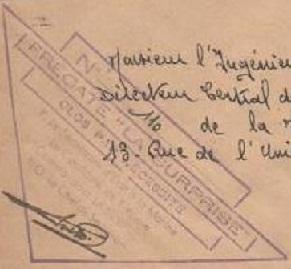 * LA SURPRISE (1944/1964) * 57-0210