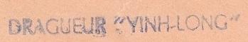 * VINH-LONG (1955/1988) * 60-0611