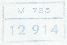 * HIBISCUS (1955/1986) * 70-0411