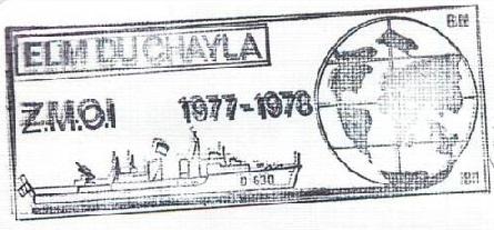* DU CHAYLA (1957/1991) * 78-0212