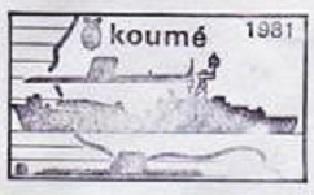 * DUGUAY-TROUIN (1975/1999) * 81-0516