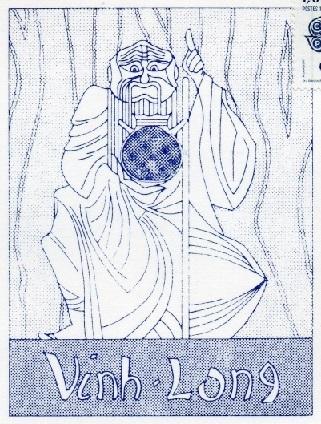 * VINH-LONG (1955/1988) * 83-0510