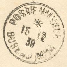 Bureau Naval N° 14 d'Ajaccio 87213510
