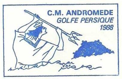* ANDROMÈDE (1984/....) * 88-06_15