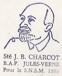 JULES - * JULES VERNE (1976/2010) * 88-11_10