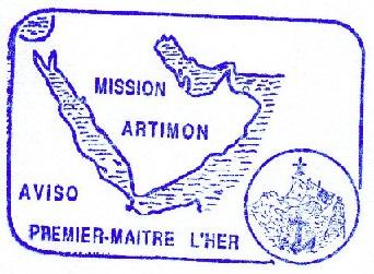* PREMIER MAÎTRE L'HER (1981/....) * 91-0110