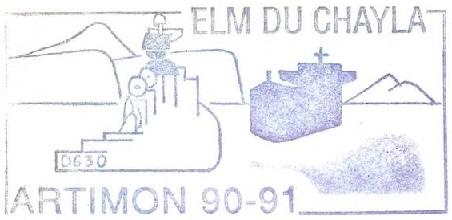 * DU CHAYLA (1957/1991) * 91-0318