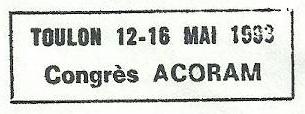 * COMMANDANT DUCUING (1983/....) * 93-0511