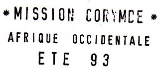 * RANCE (1966/1997) * 93-09_12