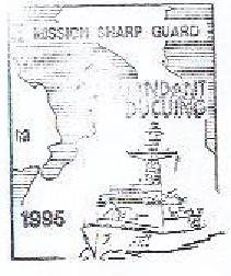 * COMMANDANT DUCUING (1983/....) * 95-1010