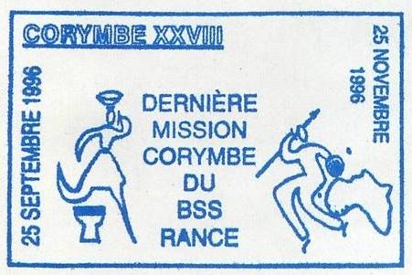 * RANCE (1966/1997) * 96-1111