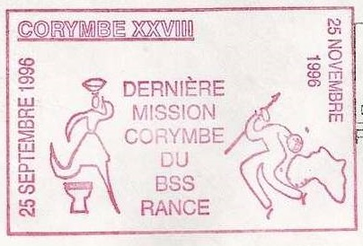 * RANCE (1966/1997) * 96-11_11
