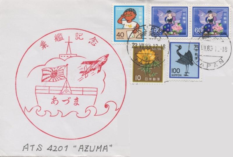 AZUMA Img25010