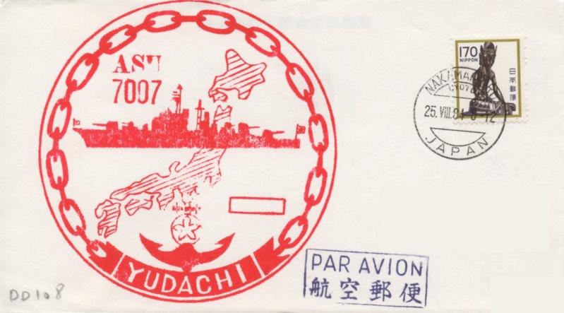 YUDACHI Img25110