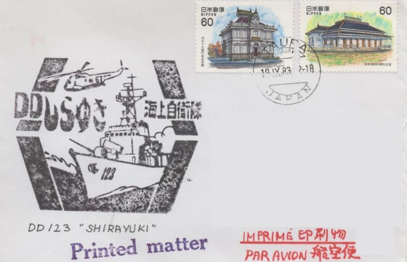 SHIRAYUKI Img25210