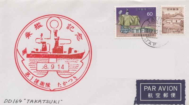 TAKATSUKI Img25310