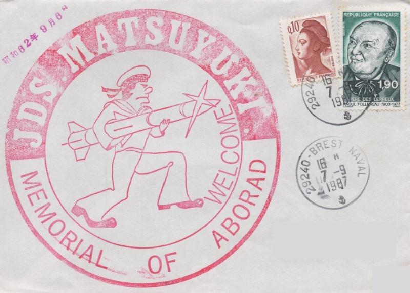 MATSUYUKI Img25510