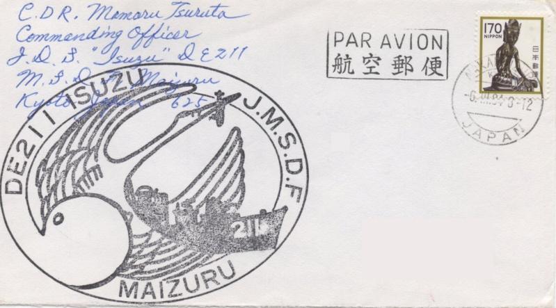 ISUZU Img25610