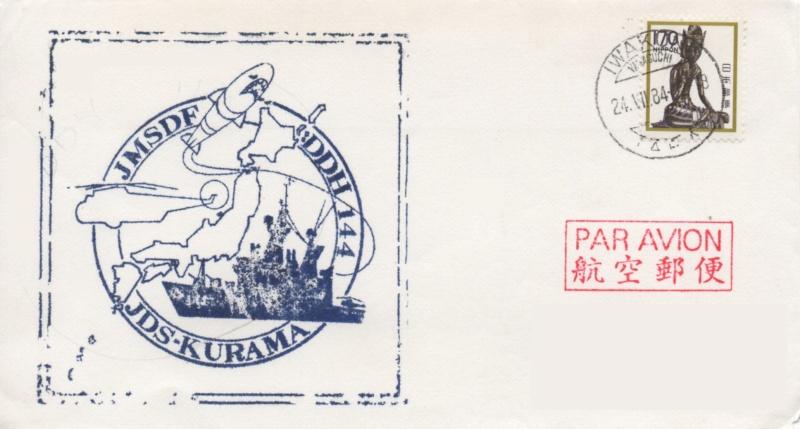 KURAMA Img26010