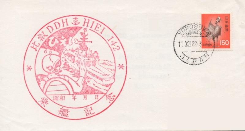 HIEI Img27110