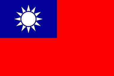 + MARINE de la REPUBLIQUE de CHINE (TAÏWAN) + Tw10
