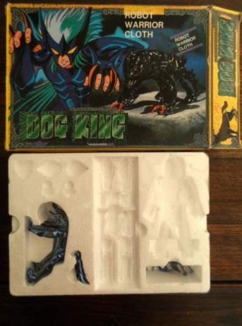 Vendo Cavalieri dello Zodiaco Phoenix e scatole Image101