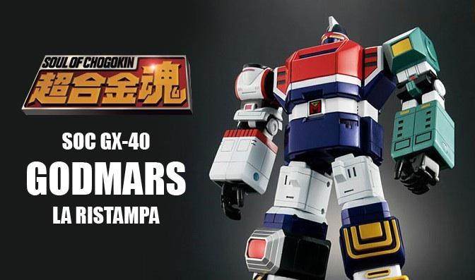 informazioni Gx-40 Godmars  Image161