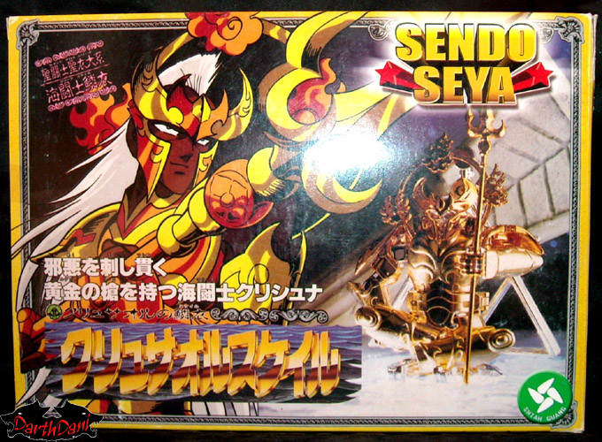 Cavalieri dello Zodiaco Asgard e Nettuno Seiya-16